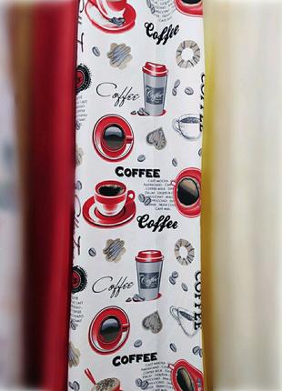"""Штора """"Кофе"""""""