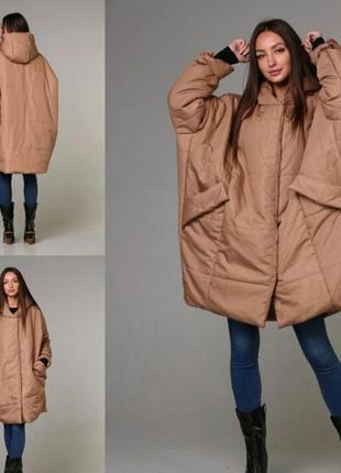Пальто, пуховик одеялко, оверсайз