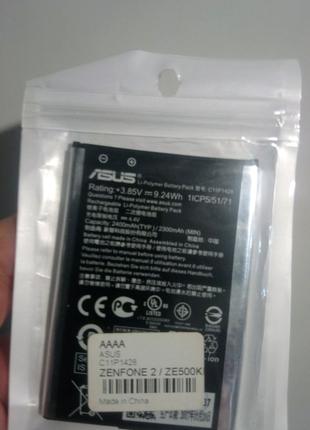 Аккумулятор Asus C11P1428 (2400 mAh) для ZenFone 2 Laser ZE500KL