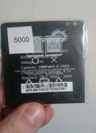 Аккумулятор Prestigio MultiPhone PAP 5000 DUO, original