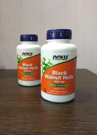 Скорлупа черного ореха, 500 мг, 100 растительных капсул