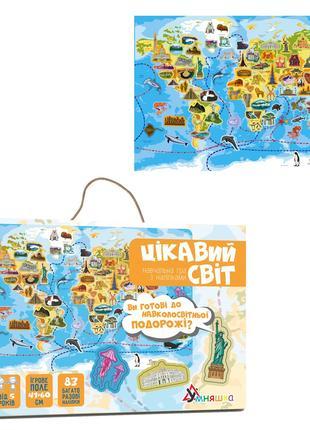 """Игра с многоразовыми наклейками """"Удивительный мир"""" Умняшка, карта"""