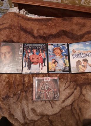Комплект DVD дисков