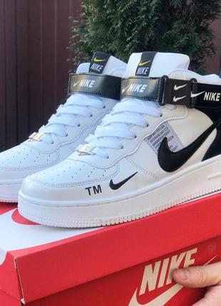 Nike air force 1 lv8 high (белые)