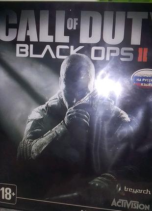 Call off DUTY Blak ops II