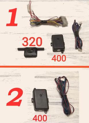 DaVINCI PHI-310 сигнализация автосигнализация
