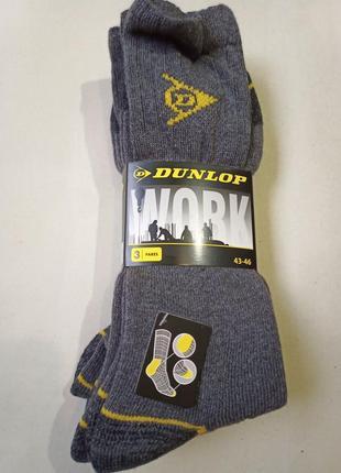 Носки махровые мужские рабочие, высокие 3 пары dunlop рр.47-50