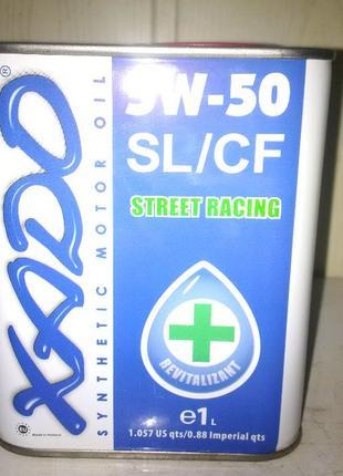 Синтетичну оливу, масло XADO Atomic Oil 5w50 SL/CF Street Racing