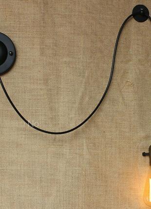 Изящный бра в ретро стиле + ламп Эдисона