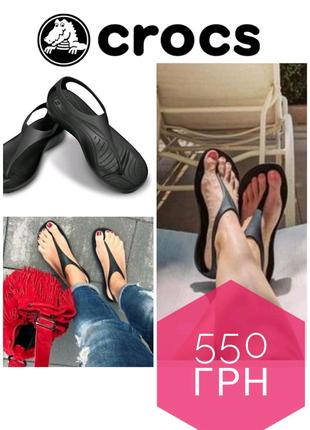 Женские изысканные сандалии Crocs модель Sexy Flip