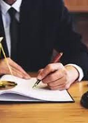 Адвокат. Онлайн. Бесплатная юридическая консультация.