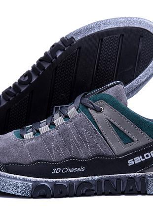 Мужские ЗАМШЕВЫЕ Кожаные Кроссовки Salomon Grey And Green Trend
