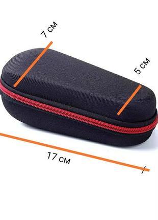 Кейс чохол для зберігання електро бритви Braun Philips