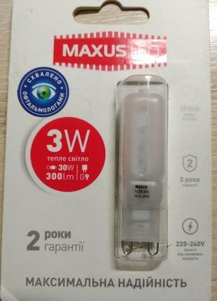 Лампа светодиодная LED Maxus G9, 3 Вт, 220В
