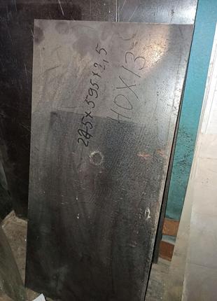 Куски металу 65Г,40Х13,латунь