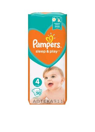 Памперсы Pampers sleep&play