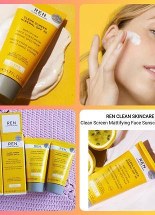 Ren clean skincare clean screen spf 30 матирующий солнцезащитн...
