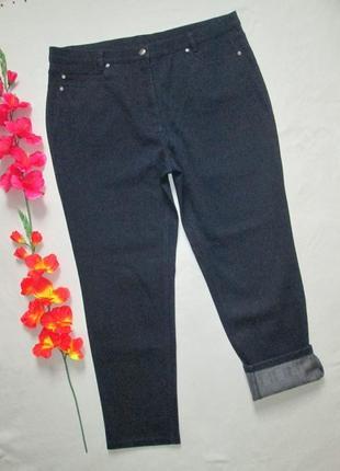 Шикарные теплые джинсы индиго с начесом большого размера высок...