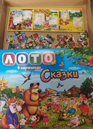 Игра настольное лото герои сказок 8 карточек 48 дет детская на...
