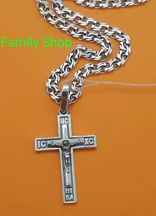 Серебряный комплект! Крестик 3475 подвес + Цепочка крест и цепь