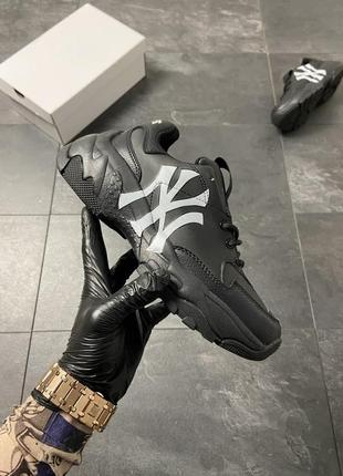 New york yankees black