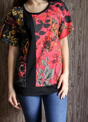 Блузка с цветочным принтом от next