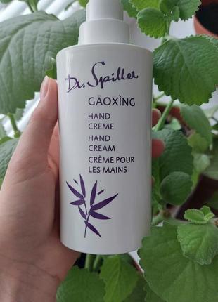 Скидка 50% 🔥интенсивный омолаживающий крем для рук и ногтей dr...