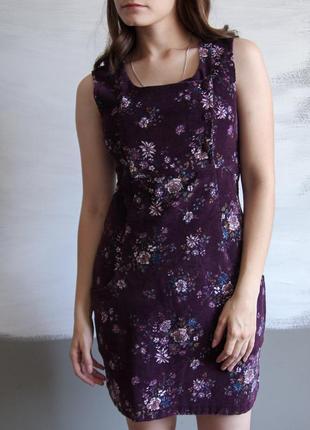 Вельветовый сарафан фиолетового цвета с цветочным принтом