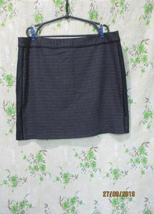 Красивая юбка с кож вставками по бокам/батал