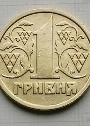 Монета 1грн 1996 г