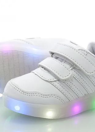 Детские кроссовки с Led подсветкой