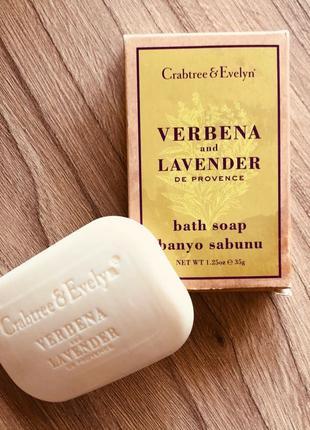 Мыло для ванн Grabtree&Evelyn