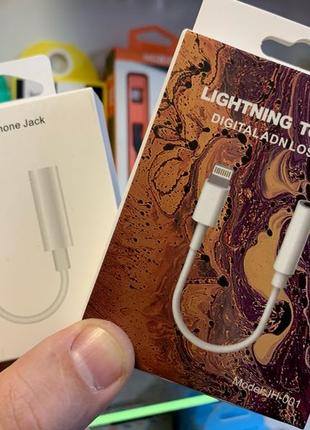 Переходник для наушников iPhone с Lightning на 3,5mm, Apple, айфо