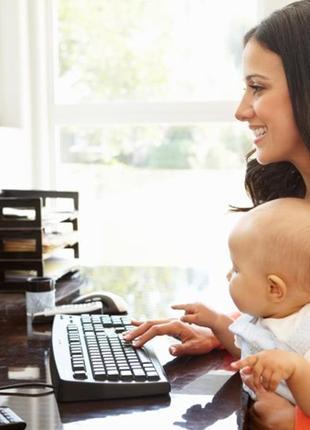Работа в домашних условиях для женщин.