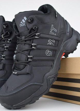 Кроссовки зимние мужские Adidas swift terrex черные.