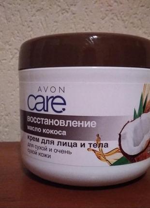 """Крем для лица и тела avon  """"масло кокоса. восстановление"""", 400 мл"""