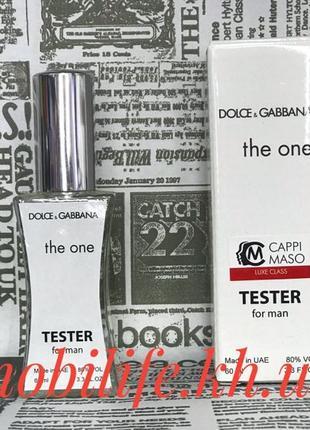 Тестер Мужская туалетная вода Dolce & Gabbana The One Men 60мл (Д