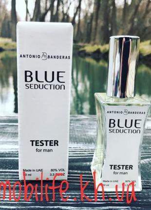 Мужская туалетная вода Тестер Antonio Banderas Blue Seduction 60м