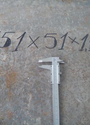 Листовой металл 1510*510*10 мм.