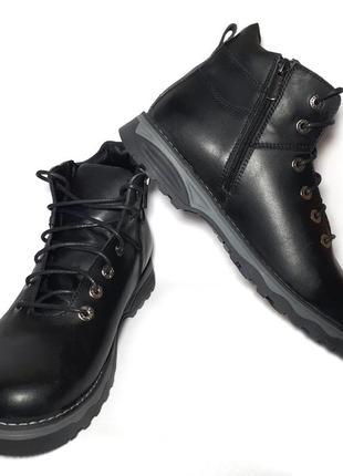 Кожаные мужские зимние ботинки шнурок+змейка