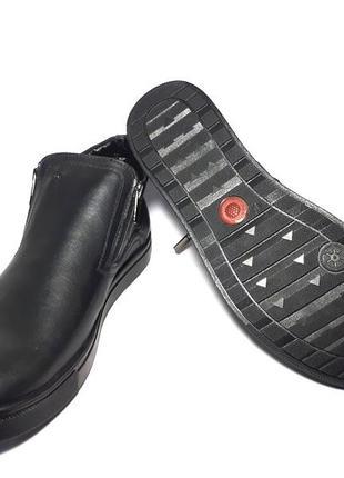 Полусапоги ботинки на змейках мужские зимние кожаные