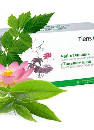 """Чай ""Тяньши"" 1,5 г Х 40 пакетиков"