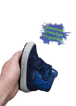 Детские демисезонные кожаные ботинки superfit gore-tex  н...