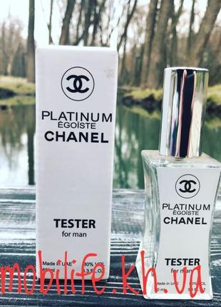 Мужская туалетная вода Тестер Chanel Egoiste Platinum 60мл/Высоко