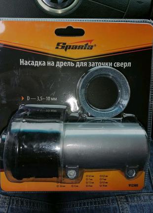 Насадка на дрель для заточки сверл, D 3,5-10 мм// SPARTA