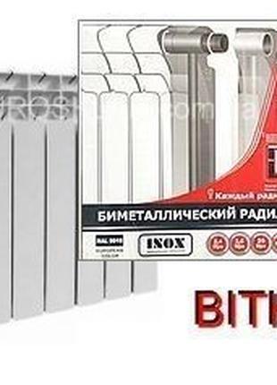 Биметаллический радиатор,батареи для отопления Bitherm Польша....