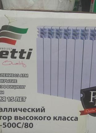 Биметаллические радиаторы отопления Feretti 500/80 Двойное пок...