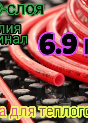 Труба для теплого пола Ekoplastiks PE-RT с кислородным барьеро...