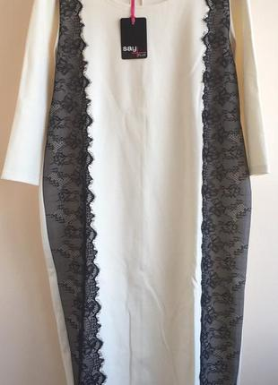 Платье молочное с ажурными вставками