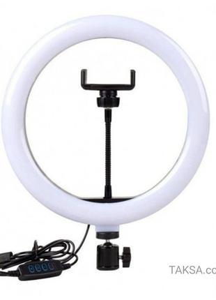 Кільцева світлодіодна LED лампа 20 см 3 кольори